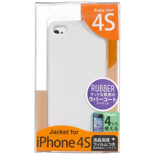 iPhone4S用ラバージャケット保護フィルム付き
